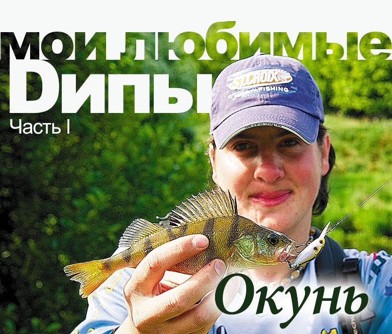 новые снасти для рыбалки своими руками
