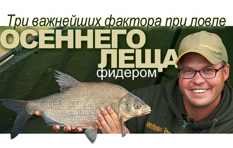 бисквит на рыбалку