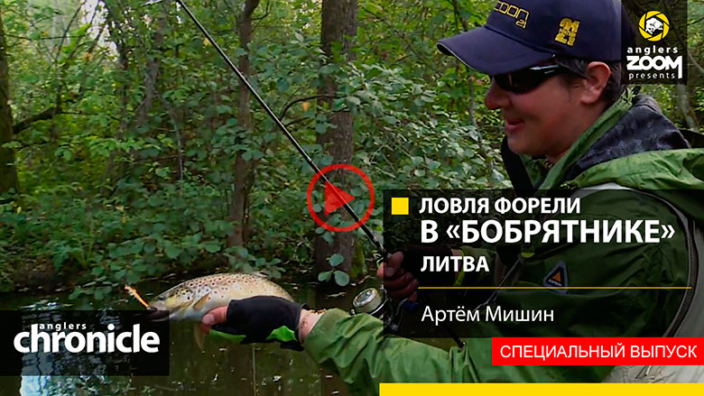 закон о рыбалке в литве