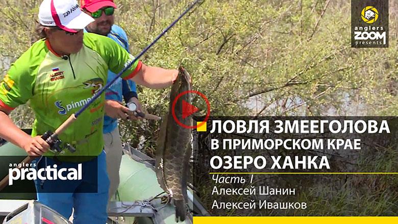 озера пермского края для рыбалки