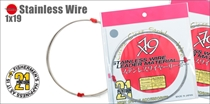 Stainless Wire 1x19