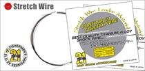 Stretch Wire