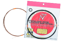 Pontoon21 Stainless Wire 1x7