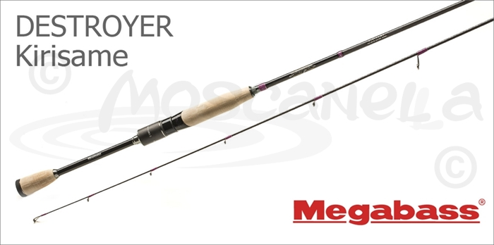 Изображение Megabass Destroyer Kirisame