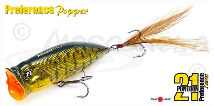 Изображение Pontoon21 Preference Popper