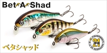 Bet-A-Shad