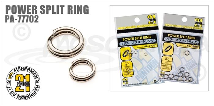 Изображение Pontoon21 PA-77702 Power Split Ring