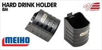 Hard Drink Holder BM