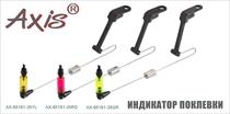 AX-85181-35 Индикатор поклёвки