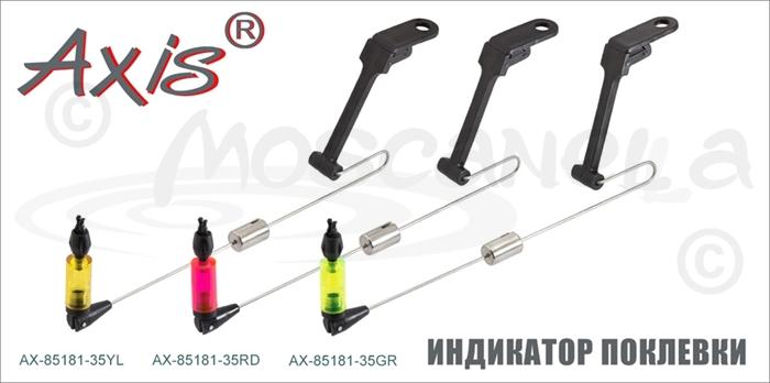 Изображение Axis AX-85181-35 Индикатор поклёвки