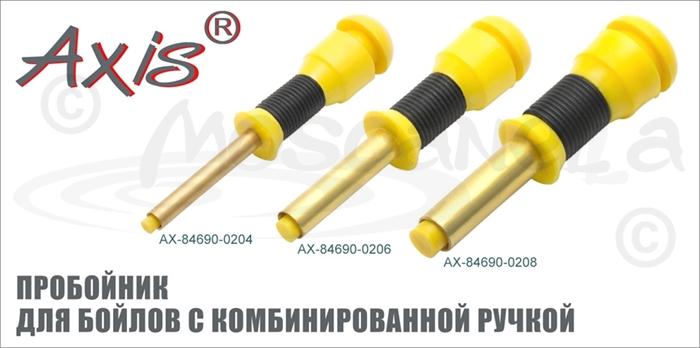 Изображение Axis AX-84690 Пробойник для бойлов с комбинированной ручкой