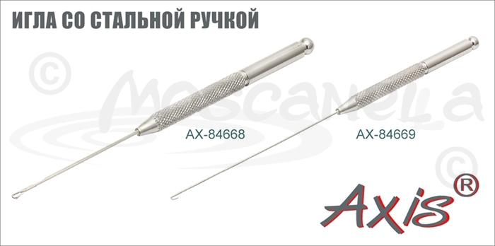 Изображение Axis AX-84668/69 Игла со стальной ручкой