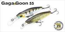 GagaGoon 55