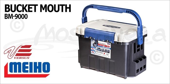 Изображение MEIHO Versus Bucket Mouth BM-9000