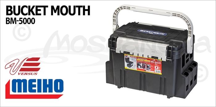 Изображение MEIHO Versus Bucket Mouth BM-5000