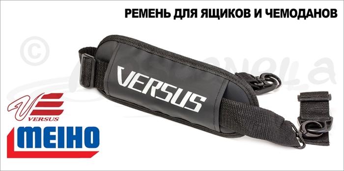 Изображение MEIHO Versus Ремень для ящиков и чемоданов